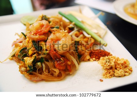 Thailand's national dishes, stir-fried rice noodles (Pad Thai)