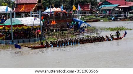 Thailand, September 19, 2015: Boats racing in the  River for the Traditional boat race in Thailand