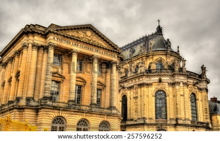 The Aile Gabriel and the Royal Chapel of the Palace of Versailles - France - stock photo