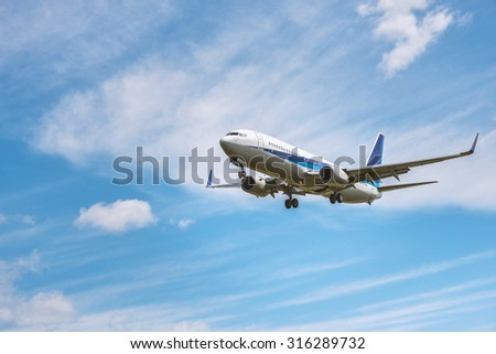 The aircraft which takes off and lands - stock photo