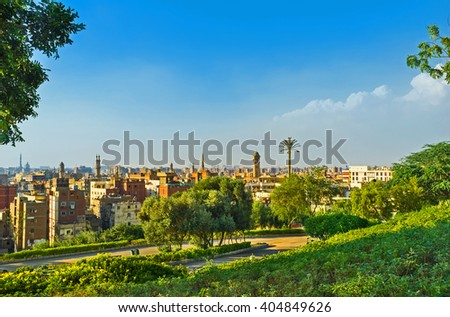The Al-Azhar Park is the green oasis in the center of large urban and desert Cairo, Egypt. - stock photo