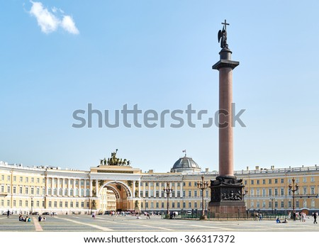 The Alexander Column on the Palace square horizontal