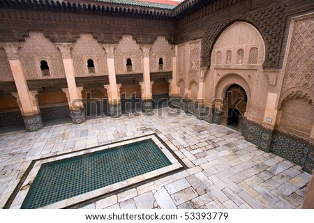The Ali Ben Youssef Madrassa in Marrakech, Morocco - stock photo