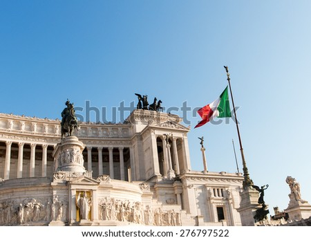 The Altar of the Fatherland, Vittoriano, Rome, Italy