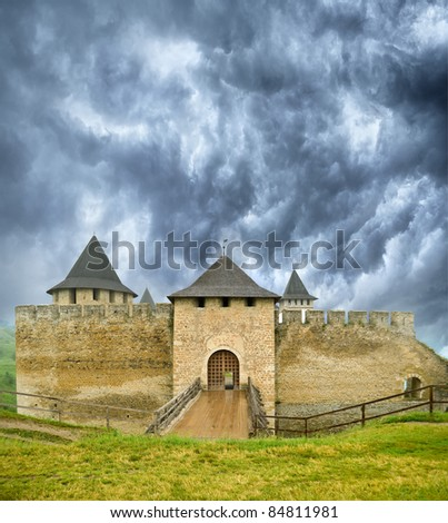 The ancient castle in the town Khotyn (Ukraine). National treasure. - stock photo