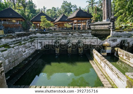 The ancient temple of Pura Gua Gajah in Bali Island, Indonesia. - stock photo