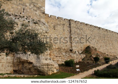 The ancient walls of the Old City of Jerusalem - stock photo