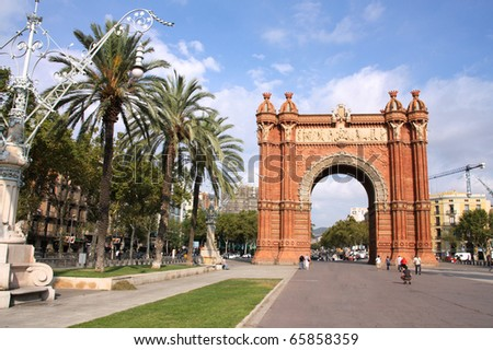 The Arc de Triomf (English: Triumphal Arch) - archway structure in Barcelona, Spain. Built by architect Josep Vilaseca i Casanovas. Moorish revival style.