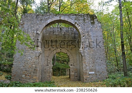 The arc of the ears or door Bib Rambla in Alhambra - stock photo