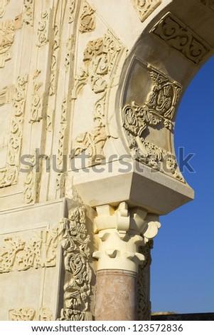 The arches of Yar'far house. Madinat Al-Azahra or Medina Azahara. Cordoba. Andalusia. Spain. - stock photo
