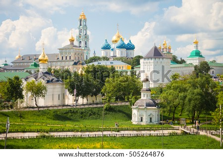 The architectural ensemble of Church buildings. Holy Trinity-St. Sergius Lavra. The view from the observation deck Sergiev Posad.  A Holy place of Orthodox believers.