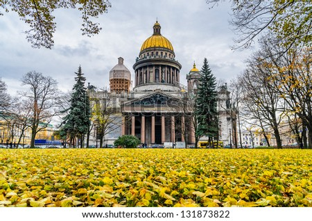 The architecture of St. Petersburg. Stock Photo - stock photo