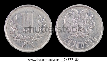 The Armenia coin on the black background