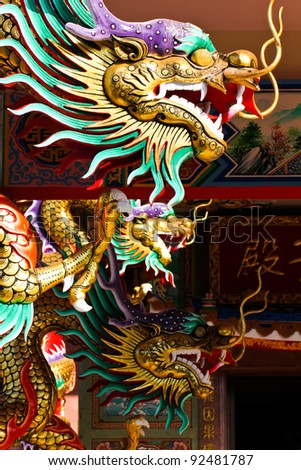 The art of dragon Chinese style in Thailand
