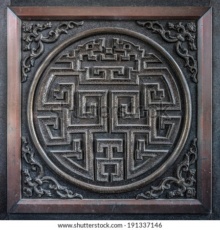 The art of Oriental Chinese design for interior - stock photo