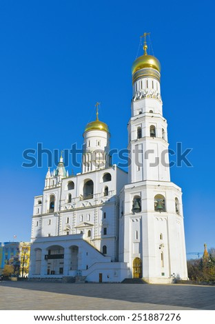 The Assumption Belfry and the Ivan the Great Bell Tower in Moscow Kremlin. Tallest building in all Russia for almost 400 years - stock photo