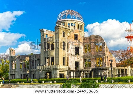 The Atomic Dome, ex Hiroshima Industrial Promotion Hall, destroyed by the first Atomic bomb in war, in Hiroshima, Japan. - stock photo