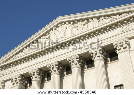 The back of the US Supreme Court in Washington, DC. - stock photo