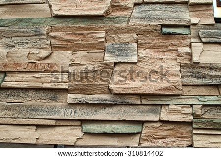 The background of the beautiful stone paving slabs close up - stock photo
