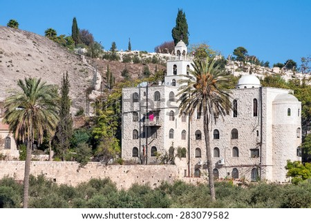 The Basilica, built by the Byzantine empress Eudoxia on the supposed site of the martyrdom of St. Stephen. - stock photo