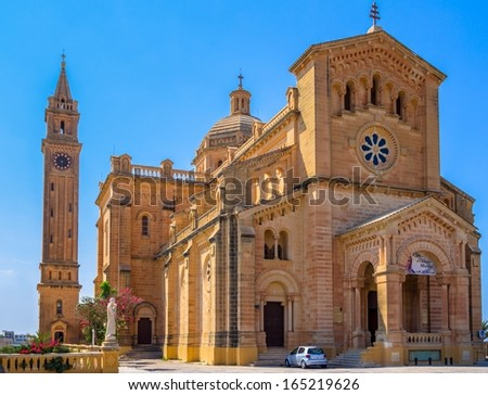 The basilica of the Virgin Of Ta Pinu near the village of Gharb in Gozo. - stock photo