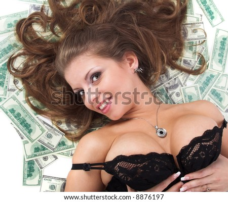 The beautiful girl - stock photo