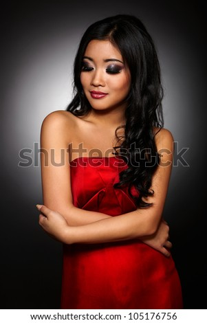 olga asian girl personals Rapid rise reported in asian dating scams to determine what your foreign asian girl really looks like, you will want and need to see her on webcam.