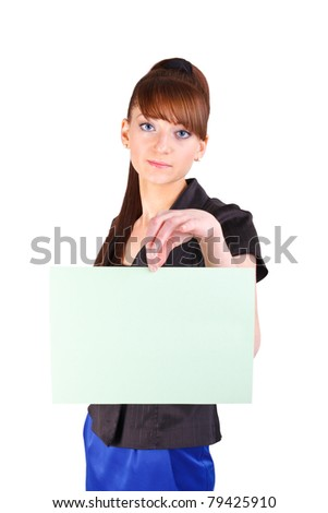 The beautiful girl holds the tablet