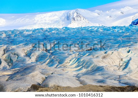The beautiful ice of the Skaftafellsjokull glacier, Skaftafell National Park, Part of Vatnajokull National Park, Southeast Iceland.