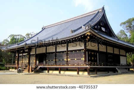 The beautiful Ninnaji temple in Kyoto, Japan - stock photo