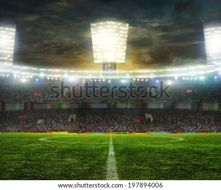 the beginning of a football match - stock photo