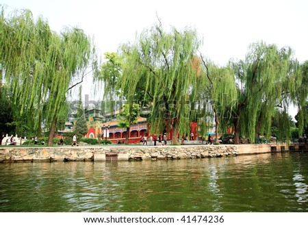 The Beihai (North-Sea) Park, a royal retreat near Forbidden City Beijing
