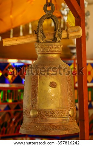 The Bell, the Bell in the temple Thailand. - stock photo