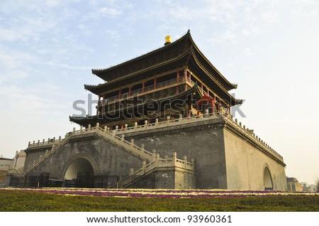 The Bell Tower, a famous landmark in the center of Xian City - China - stock photo