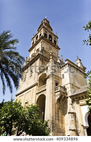 The Bell Tower, also called the Tower of Alminar, of the Mosque-Cathedral of Cordoba, Spain - stock photo
