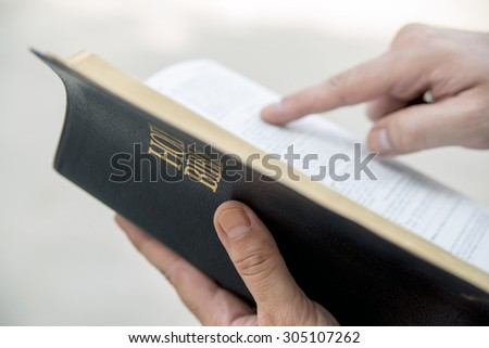The Bible teaches us - stock photo