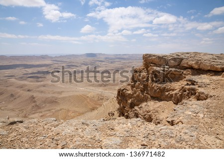 The big crater, desert landscape - stock photo