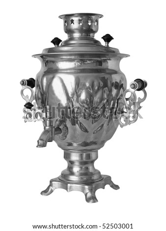 The big silvery Russian samovar for tea preparation