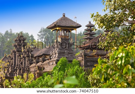 "The biggest temple complex, ""mother of all temples "". Bali,Indonesia. Besakih."