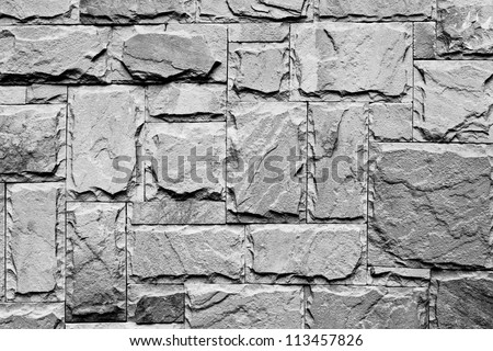 The black and white background image of the pattern of the sandstones