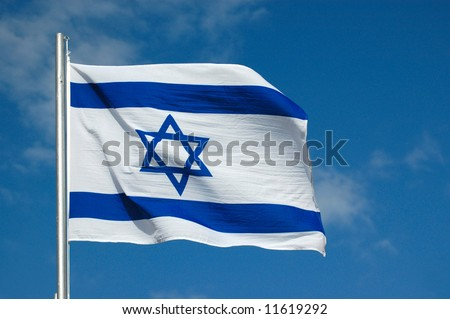 The blue and white national flag of Israel blowing in the wind