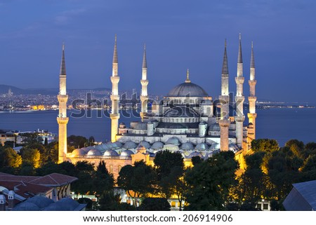 The Blue Mosque - stock photo