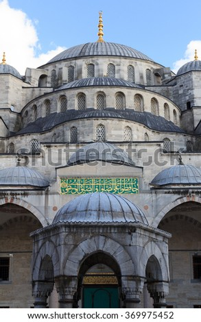 The Blue Mosque Domes, Istanbul, Turkey. - stock photo