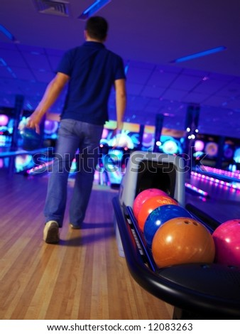 The bowling - stock photo