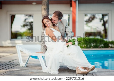 The bride and groom love - stock photo