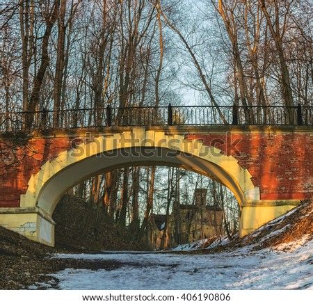 The bridge in the park of Sukhanovo estate near Moscow, Russia - stock photo