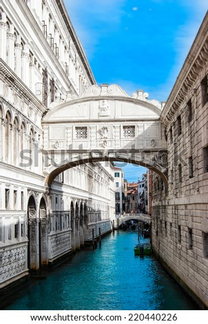 The Bridge of Sighs in Venice Italy passes over the Rio de Palazzo and connects the new prison to the old prison and interrogation rooms within the Doge's Palace.