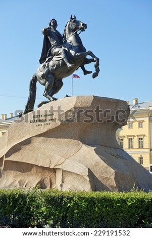 The Bronze Horseman, equestrian statue of Peter the Great in Saint Petersburg, Russia. Commissioned by Catherine the Great, it was created by french sculptor Etienne Maurice Falconet - stock photo
