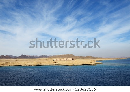 The building on shore in Sharm el Sheikh peninsula, Egypt