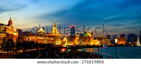 The Bund panorama at dusk, Shanghai, China - stock photo